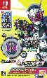 【仮面ライダー クライマックススクランブル ジオウ プレミアムエディション】の詳細はこちら