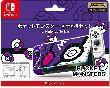 【ポケットモンスター きせかえセット for Nintendo Switch マスターボール】の詳細はこちら
