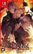 【【予約】終遠のヴィルシュ -ErroR:salvation- 通常版 B2布ポスター付き】の詳細はこちら