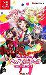 【【予約】バンドリ! ガールズバンドパーティ! for Nintendo Switch B2布ポスター付き】の詳細はこちら