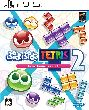 【ぷよぷよ テトリス 2[PS5版]】の詳細はこちら