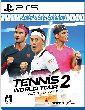【【予約】テニス ワールドツアー 2 COMPLETE EDITION[PS5版]】の詳細はこちら