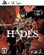 【HADES[PS5版]】の詳細はこちら