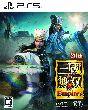【【予約】真・三國無双8 Empires 通常版 B2布ポスター付き [PS5版]】の詳細はこちら