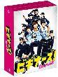 【ビギナーズ! DVD-BOX】の詳細はこちら