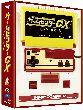 【ゲームセンターCX DVD-BOX16】の詳細はこちら
