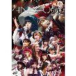 【AKB48/AKB48 紅白対抗歌合戦】の詳細はこちら