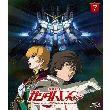 【機動戦士ガンダムUC 7 【Blu-ray】】の詳細はこちら