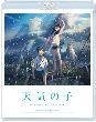 【「天気の子」Blu-ray スタンダード・エディション(通常版)(Blu-ray Disc) /BD】の詳細はこちら