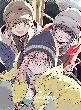 【へやキャン△(Blu-ray Disc) /BD】の詳細はこちら