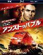 【アンストッパブル BD&DVD/BD】の詳細はこちら