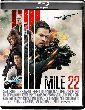【マイル22(Blu-ray Disc) /BD】の詳細はこちら