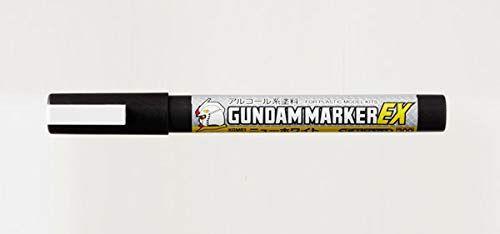 【ガンダムマーカーEX ニューホワイト[10]】の詳細はこちら