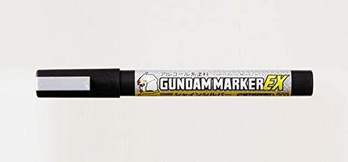 【ガンダムマーカーEX シャインシルバー[10]】の詳細はこちら